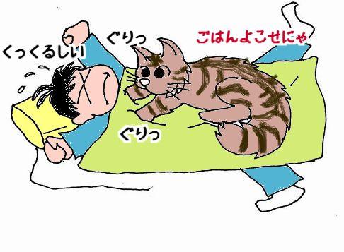 イラスト4.JPG